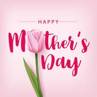 Cartão de feliz dia das mães com tulipa rosa em um fundo rosa