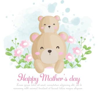 Cartão de feliz dia das mães com urso fofo e seu bebê