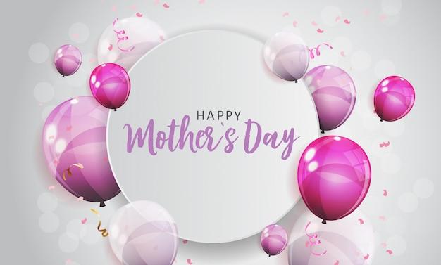 Cartão de feliz dia das mães