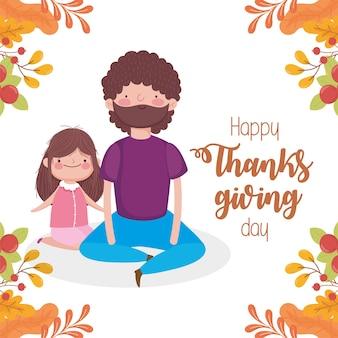 Cartão de feliz dia de ação de graças com pai e filha sentados na decoração de folhagem