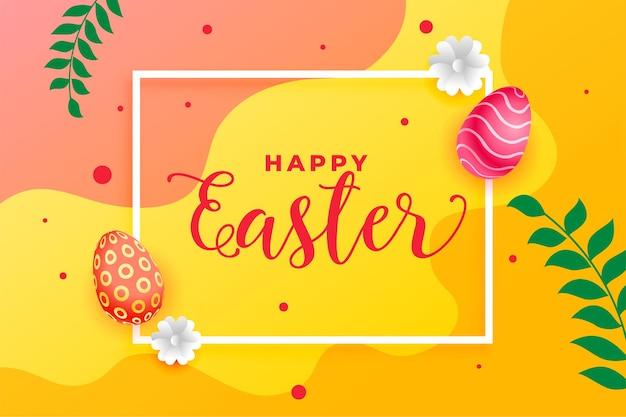 Cartão de feliz dia de páscoa com elementos decorativos