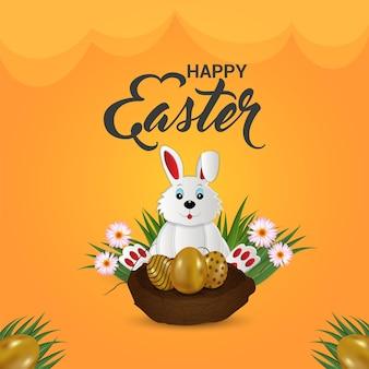 Cartão de feliz dia de páscoa com ovos de páscoa coloridos