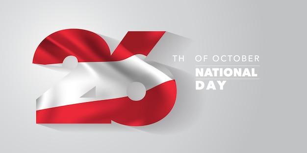 Cartão de feliz dia nacional de áustria, banner, ilustração vetorial. fundo austríaco de 26 de outubro com elementos de bandeira