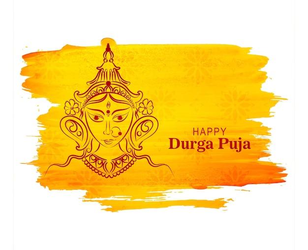 Cartão de feliz durga pooja do festival indiano