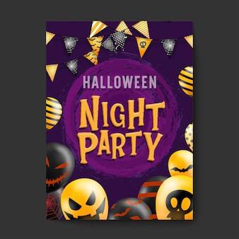Cartão de feliz festa de halloween para festa noturna