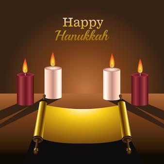 Cartão de feliz festa de hanukkah com remendo e velas