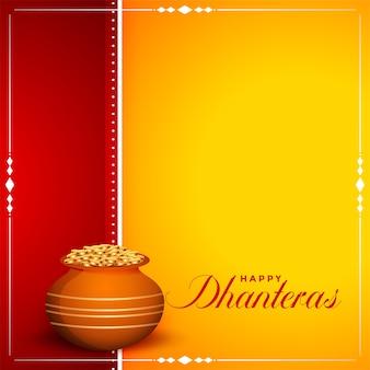 Cartão de feliz festival hindu de dhanteras com espaço de texto