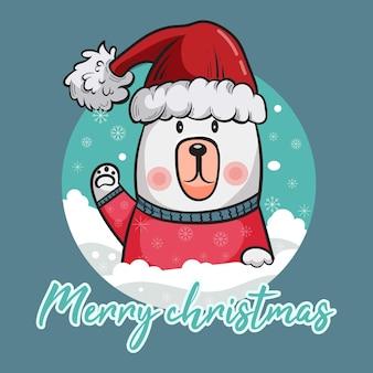 Cartão de feliz natal com lindo urso polar