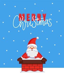 Cartão de feliz natal com olhar de papai noel da chaminé