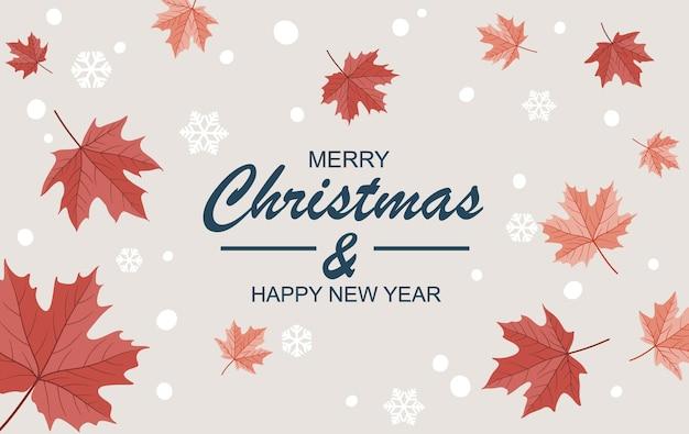 Cartão de feliz natal e ano novo.