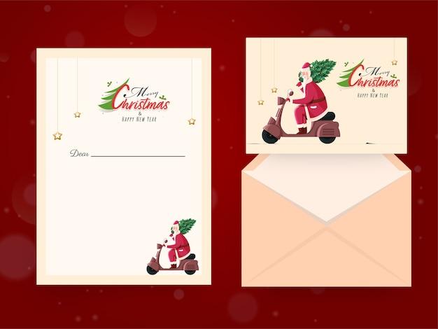 Cartão de feliz natal e feliz ano novo com envelope na frente e verso