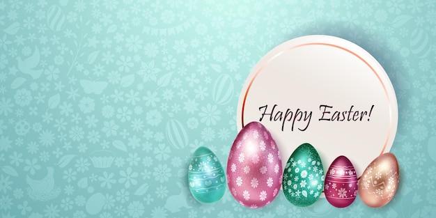 Cartão de feliz páscoa com ovos de páscoa em várias cores com decoração colorida