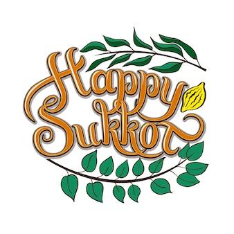 Cartão de feliz vetor desenhado mão sukkot