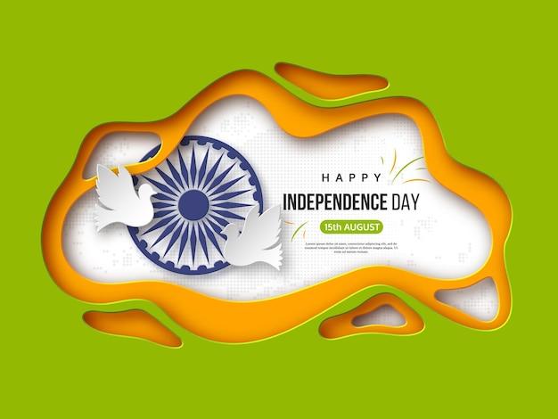 Cartão de feriado do dia da independência indiana.