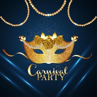 Cartão de festa de celebração de carnaval com máscara dourada