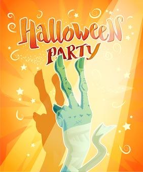 Cartão de festa de halloween com mão de múmia. ilustração vetorial