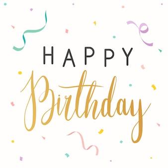 Cartão de festas de aniversário
