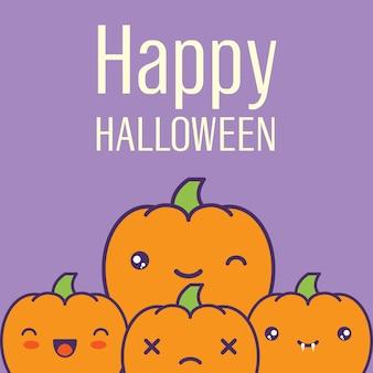 Cartão de halloween com ilustração do vetor das abóboras do kawaii.