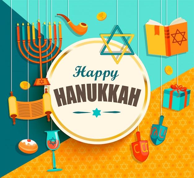 Cartão de hanukkah com moldura dourada.