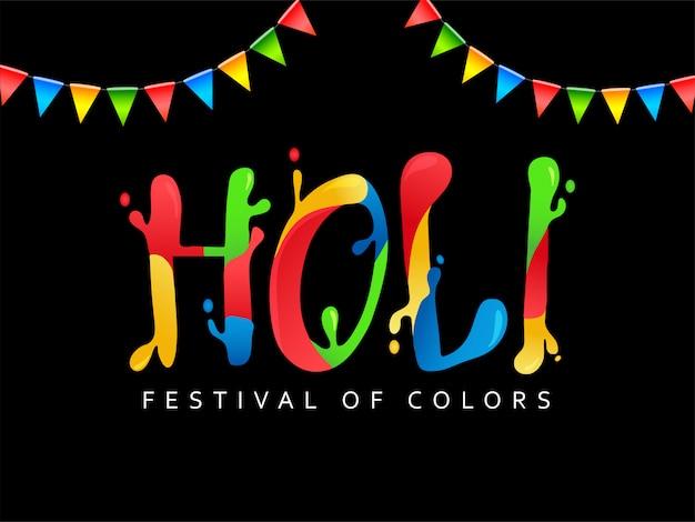 Cartão de holi festival