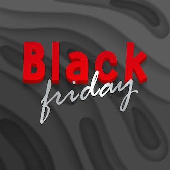 Cartão de ilustração de banner de venda de sexta-feira negra com fundo com formas de corte de papel de cor preta profunda