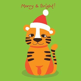 Cartão de ilustração vetorial do símbolo de natal do tigre do ano em estilo simples de desenho animado