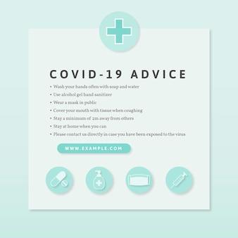 Cartão de informações de conscientização covid-19