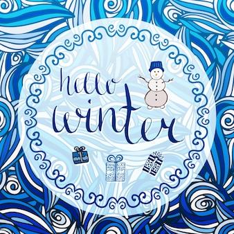 Cartão de inverno. palavra caligráfica do vetor com ornamento azul e bonecos de neve bonitos.