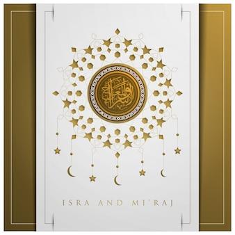 Cartão de isra e miraj