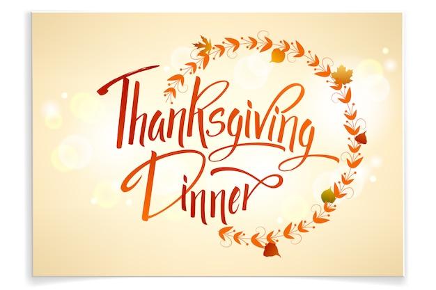 Cartão de jantar thanskgiving