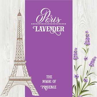 Cartão de lembrança com torre eiffel. Vetor Premium