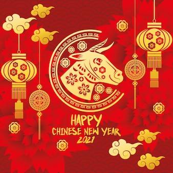 Cartão de letras de ano novo chinês com ilustração de boi dourado e lâmpadas