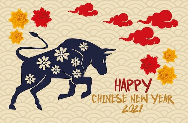 Cartão de letras de ano novo chinês com ilustração de boi e nuvens