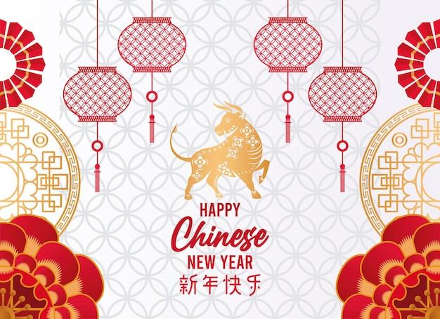 Cartão de letras de feliz ano novo chinês com boi dourado e lâmpadas em ilustração de fundo cinza