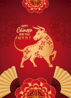 Cartão de letras de feliz ano novo chinês com boi dourado e leques em ilustração de fundo vermelho