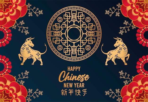 Cartão de letras de feliz ano novo chinês com bois dourados em ilustração de fundo azul