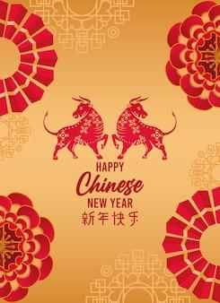 Cartão de letras de feliz ano novo chinês com flores vermelhas e bois em ilustração de fundo dourado