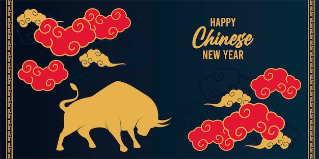 Cartão de letras de feliz ano novo chinês com ilustração de boi dourado e nuvens vermelhas