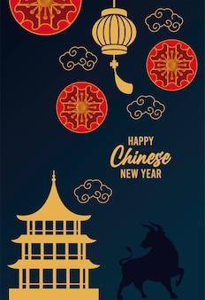 Cartão de letras de feliz ano novo chinês com silhueta de boi e ilustração de castelo