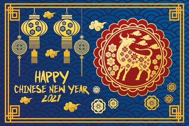 Cartão de letras do ano novo chinês com boi dourado na ilustração do selo