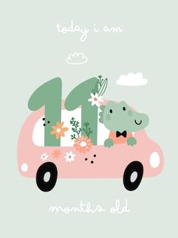 Cartão de marco para menino ou menina recém-nascidos chá de bebê cartão de aniversário de 11 meses impressão em berçário