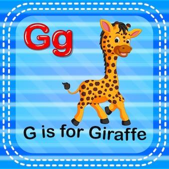Cartão de memória letra g é para girafa