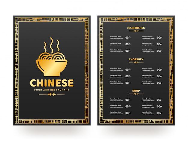 Cartão de menu do restaurante comida chinesa.
