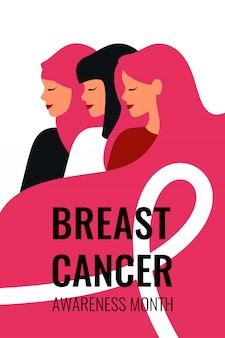 Cartão de mês de conscientização de câncer de mama com fita e três mulheres jovens diferentes usam roupas cor de rosa