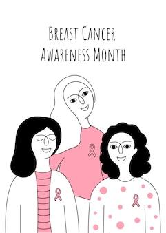 Cartão de mês de conscientização de câncer de mama.