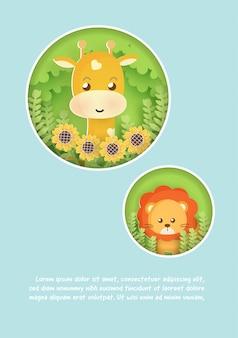 Cartão de modelo de chuveiro de bebê com girafa e leo na floresta. estilo de corte de papel.