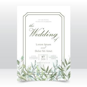 Cartão de modelo de convite de casamento em aquarela