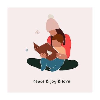 Cartão de natal abstrato com livro de leitura de família mãe e filho. modelo de cartaz de férias de inverno do ano novo na moda. ilustração vetorial desenhada à mão em estilo simples