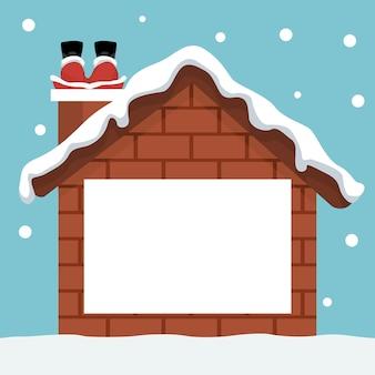 Cartão de natal com casa e chaminé de papai noel