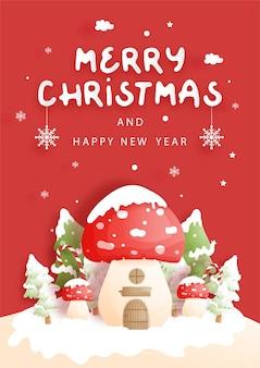 Cartão de natal com cogumelo vermelho